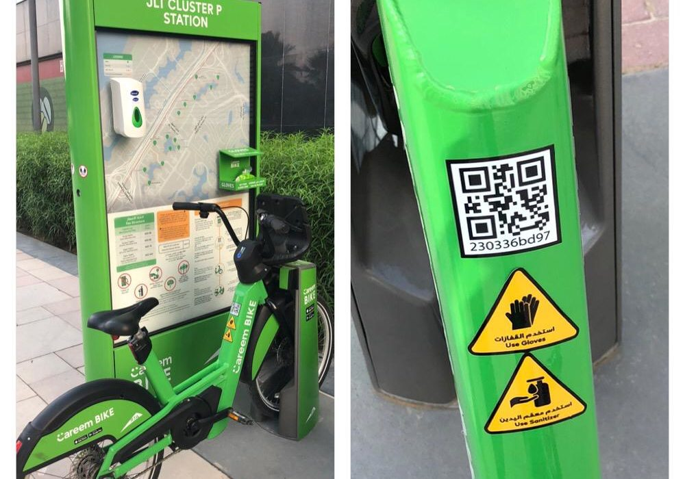 Careem ebike and post COVID precautions
